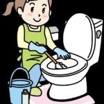 ダスキンメリーメイド事業 トイレ掃除